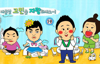 Hello Counselor001
