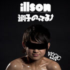 Illson - Choshinotteru↑
