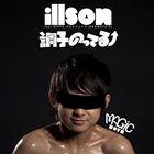Illson - Choshinotteru↑