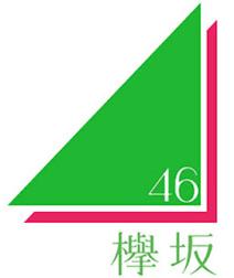 Keyakizaka46OfficialLogo2015