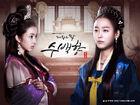 King's Daughter Soo Baek HyangMBC2013-7