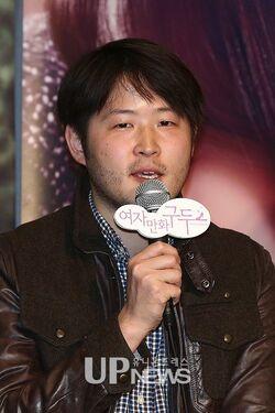 Min Yeon Hong1