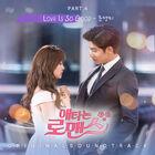 My Secret Romance OSTPart4