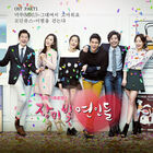 Rosy Lovers OSTPart1