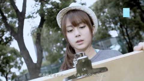 SNH48《化作樱花树》MV正式版-0