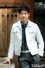 Yoo Joon Sang29