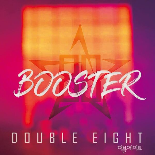 Double eight booster