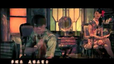 Jay Chou - Faraway