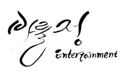 Jung Entertainment