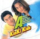 Kinki Kids . A album