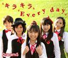 Kirakira Every Day DVD