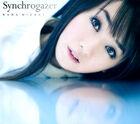 Nana Mizuki - Synchrogazer