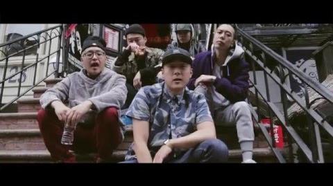 PH-1 - Sugoi (feat. Rekstizzy) (prod