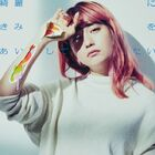 SHE IS SUMMER (MICO)×Plastic Plastic - Kirei ni kimi o Aishitetai (綺麗にきみをあいしてたい)