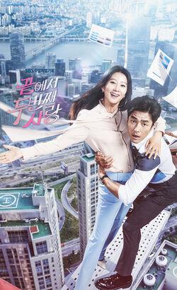Second to Last Love-SBS-2016