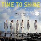 SupernovaTime To Shine
