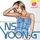 120717 NSYoonG Skinship