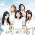 9nine - MY ONLY ONE lim B