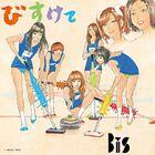 B-I-S album 2