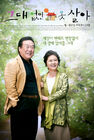 Can't Live Without You2