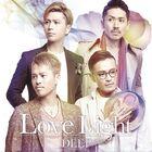 DEEP - Love Light-CD