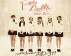 F-Ve Dolls 16