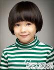Jung Yoon Suk-2008-2