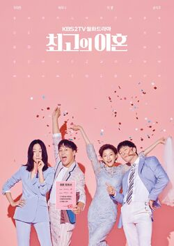 Matrimonial Chaos-KBS2-2018-01