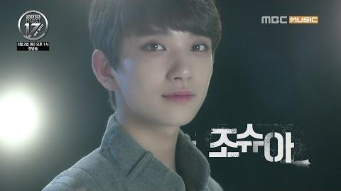TEASER JOSHUA SEVENTEEN PROJECT 데뷔 대작전(Debut Big Plan)