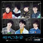 TEENS IN TIMES - WOW WA-CD