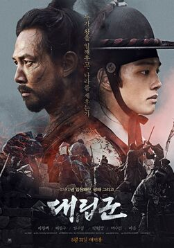 Warriors of the Dawn-2017-10