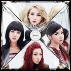 2NE1 CRUSH JPN Ver. Cover