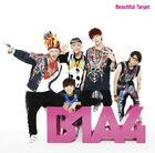 B1a4 beatiful target cd only