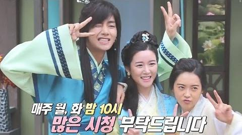 ENG SUB 화랑 Hwarang Making (ft