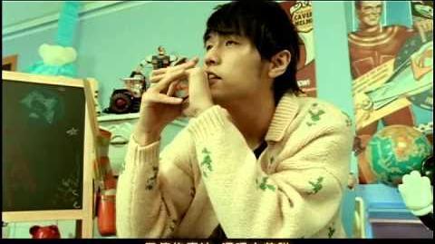Jay Chou -Listen to Mama