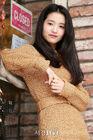 Kim Tae Ri23