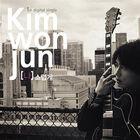 Like Myself - Kim Won Joon