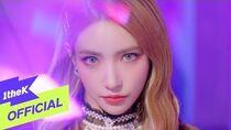 MV ANS Say My Name