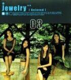141px-Jewelry Beloved