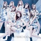After School - Rambling Girls