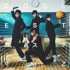 CustomiZ . Coolest-CD