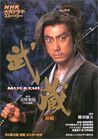 Musashi002