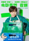 Mystic Pop-up Bar-jTBC-2020-05