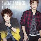 Sweat Answer