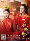 The Romance of Hua Rong-2