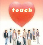Touch-cover regular