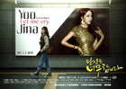 You Are Too Much-MBC-2017-00