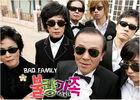 Bad family 4