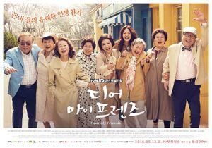 Dear My Friends-tvN-2016-00
