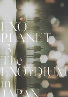 EXO - EXO PLANET -3 – The EXO'rDIUM in JAPAN Cover